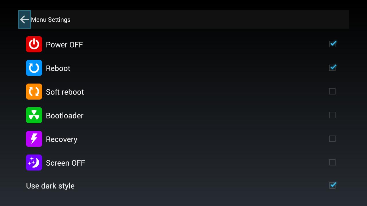 Screenshot of Power Menu (ROOT)